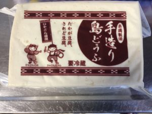 島豆腐パッケージ