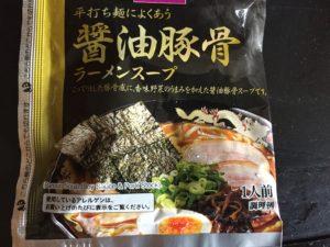 醤油豚骨タレ